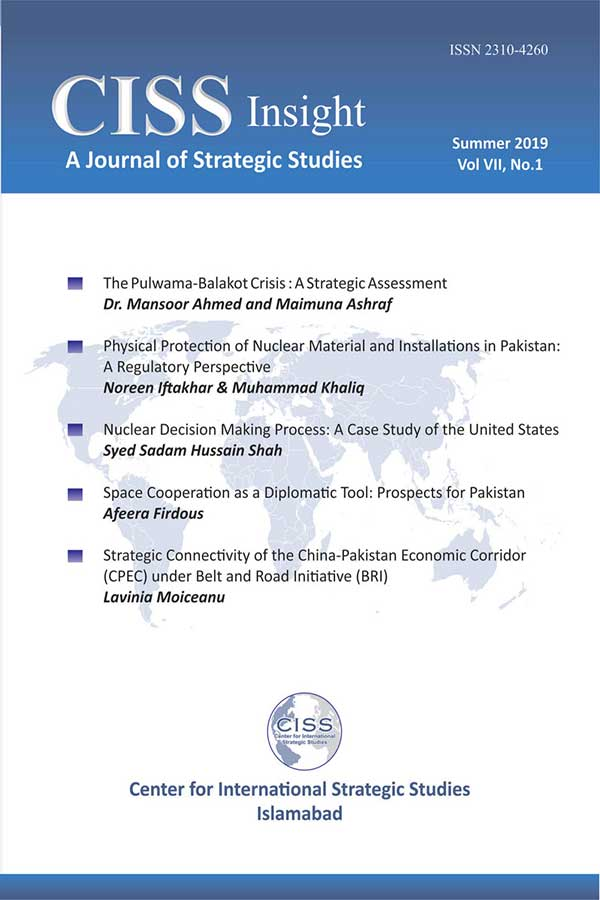 A Journal of Strategic Studies